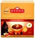 Чай Хайсон чорний English Breakfast (Английский завтрак)