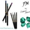 Карандаш для глаз Малахитовый зеленый / AUTOMATIC EYE PENCIL Malachite Green