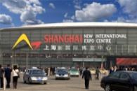 Виставки в Китаї