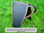 Двухсторонний меловой штендер чашка