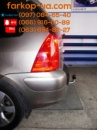 Тягово-сцепное устройство (фаркоп) Peugeot 307 (universal) (2005-2008)