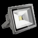 Прожектор светодиодный LED 50W 220V 220V IP65 (уличный)