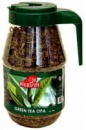 Чай Mervin Зеленый OPA крупно листовой 250 грам