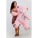 Плюшевый медведь Клетка 130см Розовый