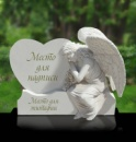 Скульптура ангела с сердцем из мрамора№11