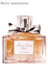 W33 Christian Dior/ Miss Dior Cherie 1мл.
