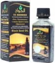 Масло Черного Тмина Эфиопское «Речь Посланников» из Египта 125 мл