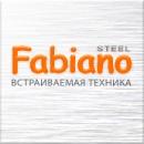 Встраиваемая техника Fabiano