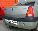 Тягово-сцепное устройство (фаркоп) Dacia Logan (sedan) (2004-2012)