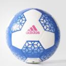 Футбольный мяч Adidas ACE GLID (AZ5976)