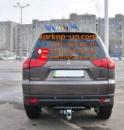 Тягово-сцепное устройство (фаркоп) Mitsubishi Pajero Sport (2010-2015)
