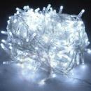 Гирлянда светодиодная LED 200,цвет: белый