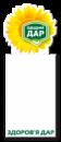 Рекламный магнит с блокнотом