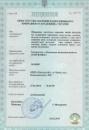 Отримання ліцензії на здійснення операцій з металобрухтом