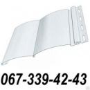 Сайдинг FineBer Белый (блокхаус, бревно) 0,85 м2
