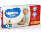 Подгузники детские Huggies Classic 5 (11-25kg) 58ш/уп