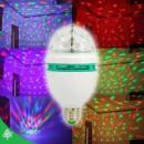 Новогодняя Диско-лампа вращающаяся,LED Шар,Светомузыка,Цветомузыка