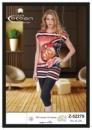 Женские летние костюмы Турция