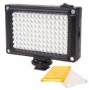 Видеосвет 112 LED панель накамерный свет. Лучший от 4-х АА, яркий !