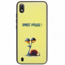 TPU+PC чехол ForFun для Samsung Galaxy A10 (A105F) Привет уродец / Желтый