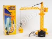 Joy Toy Кран, проводное управление, на бат-ке, в кор-ке
