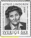 КНИГИ Линдгрен А.