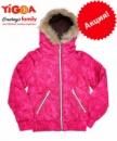Куртка демисезонная весна-осень подростковая для девочек с капюшоном, бренд «YIGGA» (Германия)