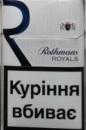 сигареты Ротманс роялс синий (Rothmans royals blue)