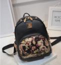 3-112 Міський жіночий рюкзак Городской женский Прогулочный Молодежный