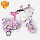 Детский Велосипед 2-х колесный «Pony» 14