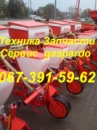 F04100137R Ступица приводного колеса в сборе 25 TF (Запчасти на сеялки точного высева Gaspardo серии SP )