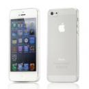 Ультратонкий чехол O'Thinner 0.2mm для iPhone 5/5S