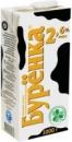 Молоко ультрапастеризованное «Буренка» 2,6% 1л