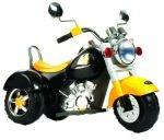 Мотоциклы , квадроциклы детские