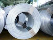 Катанка ГОСТ 30136-94г. 9 мм в бухтах сталь 3КП