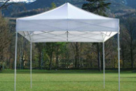 Торговая палатка белого цвета 3х3 без штор в наличии
