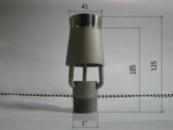 Насадка форсунка для фонтана Пенный Каскад из нержавеющей стали