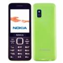 Nokia L5 (2 sim)