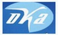 Ремонт холодильников Киев и обл.(Бровары ,Борисполь,Ирпень,Вышгород...) Ока.
