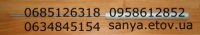 Магниевый анод электро бойлера Атлантик Аристон длина шпилька ( Замена анодов )