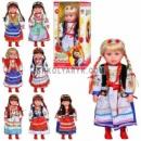Лялька «Українська красуня» М1191