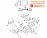 Тягово-сцепное устройство (фаркоп) Opel Movano (2010-...)
