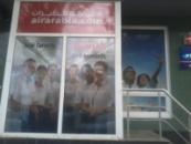 Оформление витрин магазинов в Днепропетровске, поклейка окон в Днепропетровске, поклейка витрин в Днепропетровске