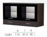 Флоренция навесной шкаф 1ШВ1