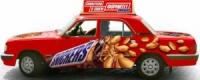 Реклама на транспорте заказать изготовление Кривой Рог цена