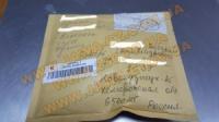 Посылка с запчастями Ява в Новокузнецк