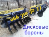 Продам борону АГД-2-1 на трактор ЮМЗ, МТЗ-80 Дисковая борона АГД-2.1 – дисковый почвообрабатывающий агрегат который исп