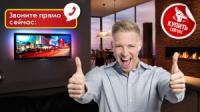 Купить Повесить Телевизор Цена Недорога