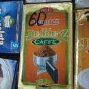 Молотый крепкий кофе, производство Италия, 250 грамм