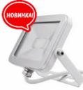 Светодиодный прожектор LEDEX 10W slim SMD, 900lm, Premium